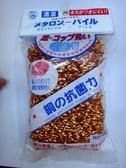 日本進口 銅金屬菜瓜布