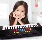 兒童電子琴帶話筒麥克風玩具女童37鍵玩具1-3歲寶寶禮物QM 美芭
