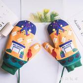 手套女冬季韓版可愛學生保暖加絨加厚棉日系軟妹掛脖手套zzy6004『時尚玩家』