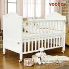 多功能歐式實木嬰兒床兒童床 igo