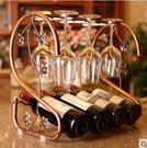 創意雙層紅酒架酒杯架可拆裝多功能2字款多層酒架酒瓶架掛杯架