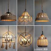 麻繩吊燈復古工業風服裝咖啡店網咖酒吧台餐廳創意  樂活生活館