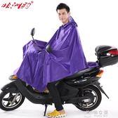 摩托車電動車雨衣時尚加大厚成人大帽檐      俏女孩