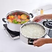 原味食品不銹鋼多層加厚復底蒸鍋電磁爐通用三層高效節能蒸饅頭鍋 HM  范思蓮恩