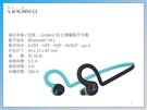 內贈原廠手機臂袋『 Lindero S9 』運動型藍芽牙耳機/藍牙4.1/APTX高音質/支援ios電量顯示/雙電池設計