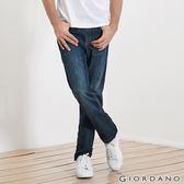 GIORDANO 男裝水洗基本款中腰錐形牛仔褲-92 深藍