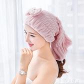 幹髮帽a幹發帽超強吸水成人兒童加厚浴帽 擦頭發包頭幹發帽浴 獨家流行館