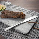 Yummy13/0不鏽鋼餐刀-生活工場