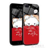 oppor11s手機殼硅膠防摔r11plus女款全包玻璃r11s韓國簡約潮軟套花間公主