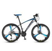 山地車自行車單車變速男女成人越野鋁合金賽車【卡米優品】