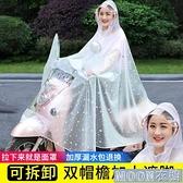 連身雨衣 雨衣電動車摩托車雨衣單人電瓶車透明帽檐加大加厚男女雨披防暴雨 母親節特惠