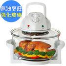 【鍋寶】(烘全雞)旋風式強化級全能烘烤鍋(CO-1880-D)無油煙