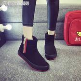 棉鞋女冬季加絨保暖防滑短筒短靴冬季棉靴厚底百搭雪地靴 「繽紛創意家居」