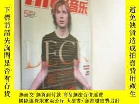 二手書博民逛書店Hit輕音樂罕見2005年5月號上Y19945