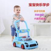 新款嬰兒學步車手推車6/7-18個月寶寶助步車防側翻可升降玩具推車igo「摩登大道」