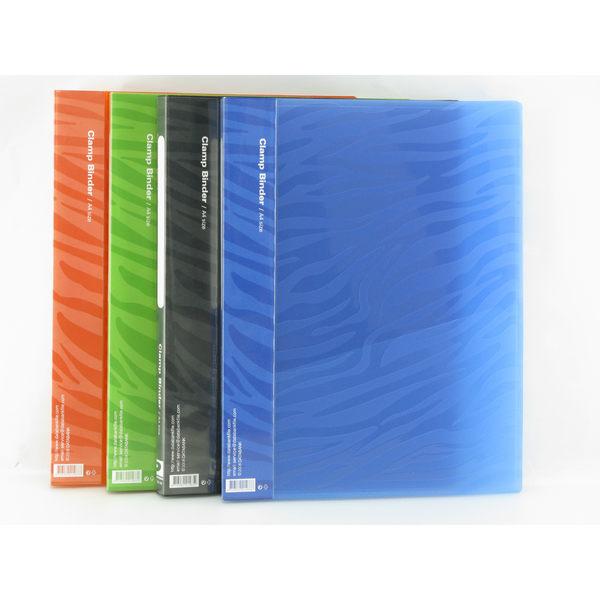 A4斑馬紋右中彈簧文件夾 (612-36) 專營辦公室文具用品 文件資料夾 文書收納夾 型錄收納夾 DATABANK
