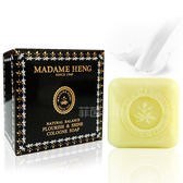 泰國 興太太 Madame Heng 阿婆 手工皂 香皂 香水傳說 閃亮 草本 嫩白