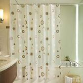 衛生間淋浴防水加厚隔斷浴簾xx6923【雅居屋】