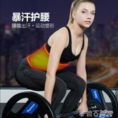 暴汗腰帶女運動護腰收腹爆汗束腰深蹲硬拉訓練力量舉健身 茱莉亞嚴選