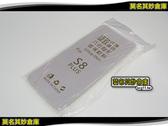莫名其妙倉庫【GS114 三星s8+清水套】Samsung S8 plus 超薄手機清水套 會沾黏 商品不含手機