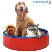 【618好康又一發】狗狗洗澡盆可折疊浴盆金毛寵物游泳池