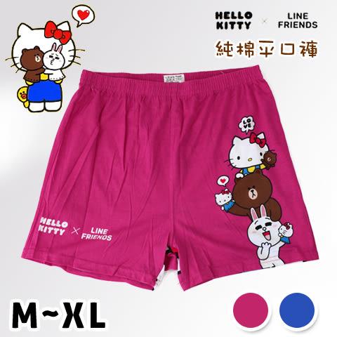 Hello Kitty x Line Friends 純棉平口褲 疊疊樂款 三麗鷗 Sanrio