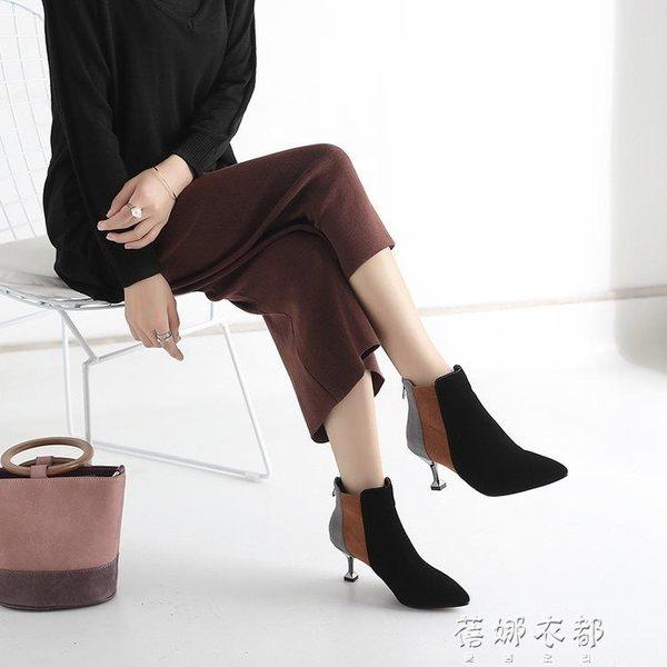 靴子 女鞋子尖頭磨砂短筒靴子時尚拼色細跟高跟馬丁靴短靴 蓓娜衣都