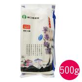 湖口芋香麵線(500g/包)