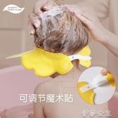 兒童洗髮帽寶寶洗頭神器嬰兒洗澡帽防水護耳兒童洗頭帽幼兒小孩洗頭發硅膠 伊莎gz