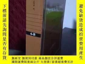 二手書博民逛書店PHYSICAL罕見REVIEW E 6-B E93Y15389
