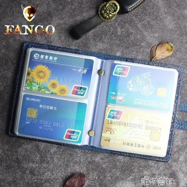手工卡包男女大容量牛皮卡套多卡位信用卡包復古名片夾60卡位 港仔會社
