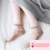4雙 蕾絲水晶襪潮透明網紗薄款花邊襪子女玻璃絲棉底短襪【櫻桃菜菜子】