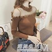 網紗露肩心機針織衫女T恤秋冬新款性感蕾絲修身長袖打底上衣 聖誕節全館免運