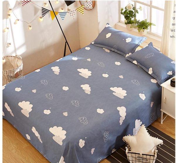 床單單件學生宿舍1.8米大雙人被單布單人床1.5m1.2冬男女兒童網紅 雙12八七折