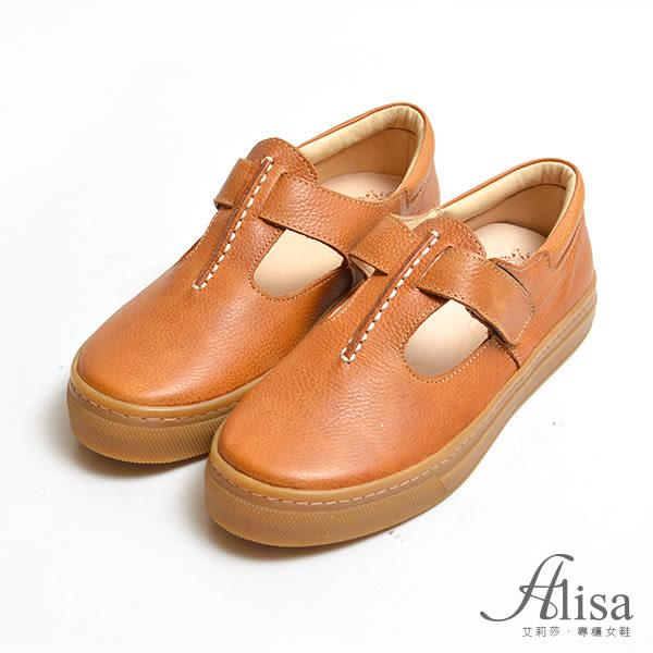 專櫃女鞋 圓頭側魔鬼氈休閒鞋- 艾莉莎Alisa【2168018】棕色下標區