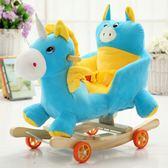 卡通寶寶早教實木玩具兩用音樂木馬搖馬搖搖馬搖搖椅車嬰幼兒交換禮物