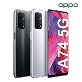 【送空壓殼+滿版玻璃保貼-內附保護套+保貼】OPPO A74 5G 6G/128G