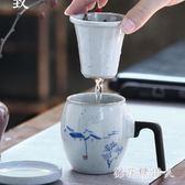 馬克杯 手繪青花陶瓷水杯辦公家用簡約過濾泡茶杯子 AW9778【棉花糖伊人】