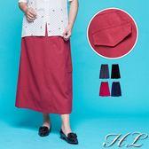 .HL超大尺碼.【18060019】簡單生活大口袋造型鬆緊長裙 4色