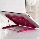 NB散熱座筆記本電腦支架 可折疊收納放手提電腦包 平板電腦六檔支架托架·樂享生活館