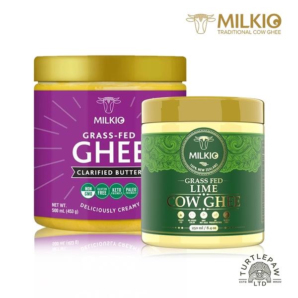 【紐西蘭MILKIO】特級草飼牛無水奶油效期2021/12+萊姆無水奶油效期2021/09組合 (500毫升+250毫升) Ghee