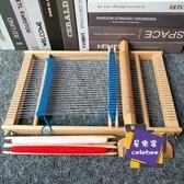 毛線機器 織布機創意成人毛線編織機兒童女生手工diy製作針織材料女孩玩具