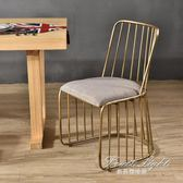 化妝凳 北歐現代餐椅化妝椅簡約家用餐椅休閒咖啡廳餐廳椅子 果果輕時尚igo