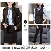 職業裝女秋季長袖小西裝套裝氣質時尚修身面試正裝工作服