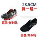 BROOKS 男 Revel 避震 包覆性 慢跑鞋 BK1102601D002(黑)[陽光樂活]