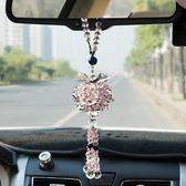 汽車掛件車內飾品高檔女士可愛後視鏡保平安車用水晶掛飾 至簡元素