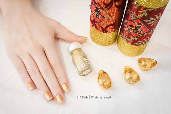 e-nail水指甲(P607/安東尼) 可剝式 水指甲 /無毒水性指甲油