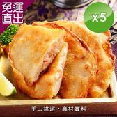 阿福伯 現做飽滿月亮蝦餅-5片組(190g/片)【免運直出】