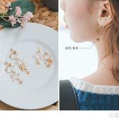 《ZC1595》鏤空星星造型垂墜式耳環(耳針/耳夾) OrangeBear
