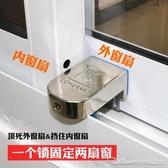 兒童安全防護防盜推拉門窗鎖 塑鋼鋁合金平移窗戶卡扣配件限位器 阿卡娜